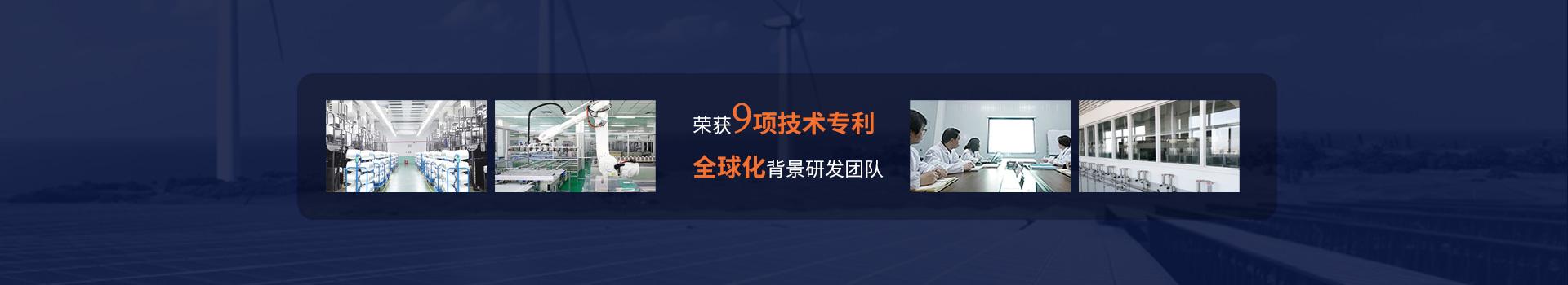 中天利荣获9项技术专利